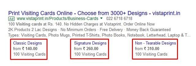 筆記本電腦上帶有價格的廣告