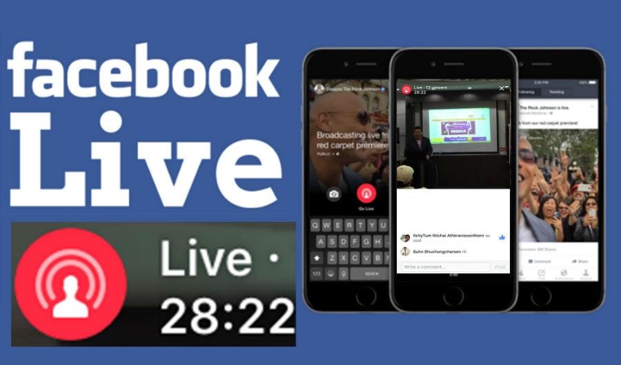 facebook直播教學-該如何提高Facebook觸及率